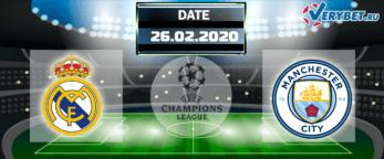 Реал Мадрид – Манчестер Сити 26 февраля 2020 прогноз