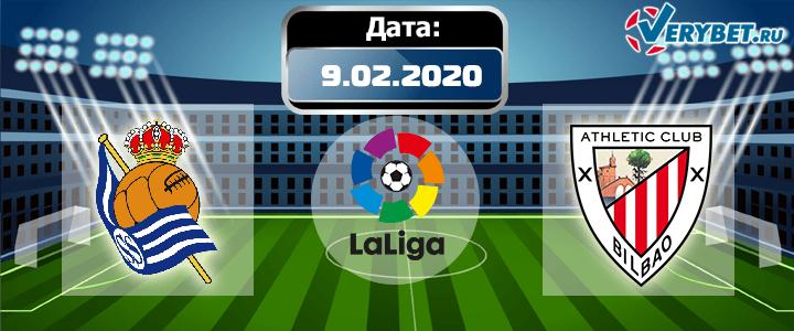 Реал-Сосьедад - Атлетик 9 февраля 2020 прогноз