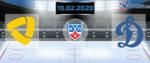 Северсталь — Динамо Москва 19 февраля 2020 прогноз
