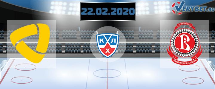Северсталь — Витязь Подольск 22 февраля 2020 прогноз