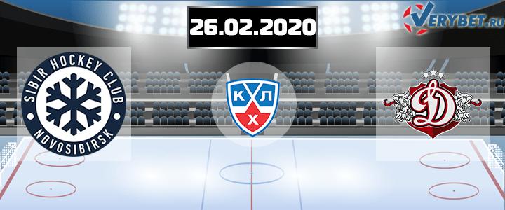 Сибирь —Динамо Рига 26 февраля 2020 прогноз