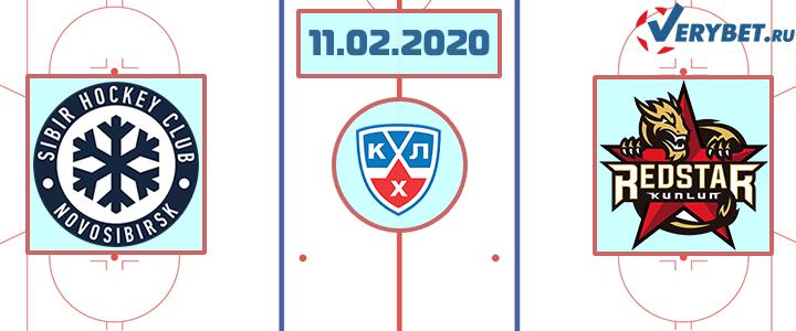 Сибирь — Куньлунь РС 11 февраля 2020 прогноз