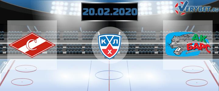 Спартак — Ак Барс 20 февраля 2020 прогноз