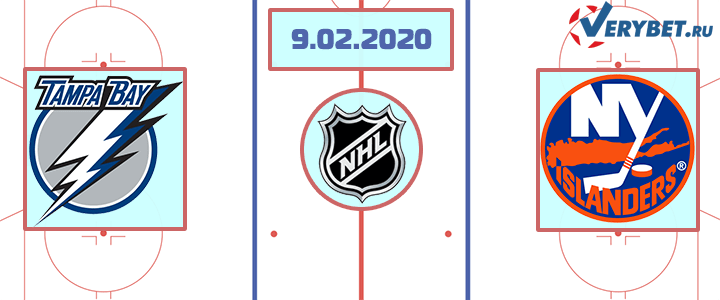 Тампа-Бэй — Айлендерс 9 февраля 2020 прогноз