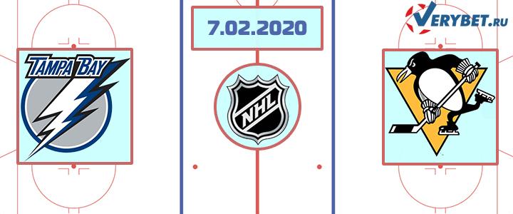 Тампа-Бэй — Питтсбург 7 февраля 2020 прогноз