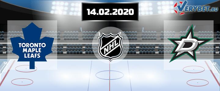 Торонто — Даллас 14 февраля 2020 прогноз