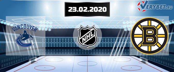 Ванкувер — Бостон 23 февраля 2020 прогноз