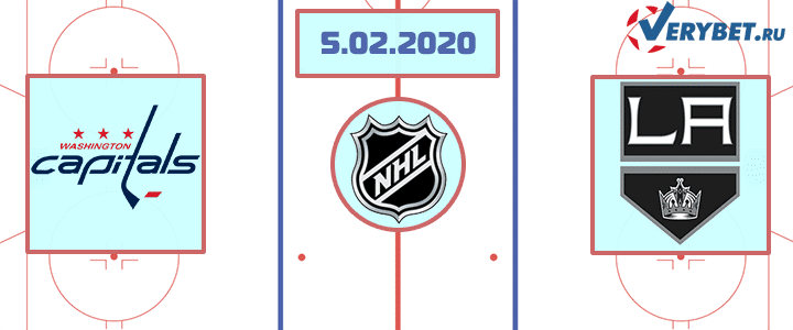 Вашингтон — Лос-Анджелес 5 февраля 2020 прогноз