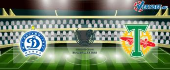 Динамо Минск – Торпедо 3 апреля 2020 прогноз