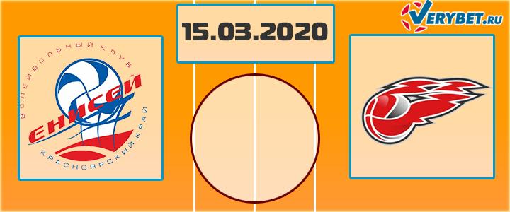 Енисей – Факел 15 марта 2020 прогноз