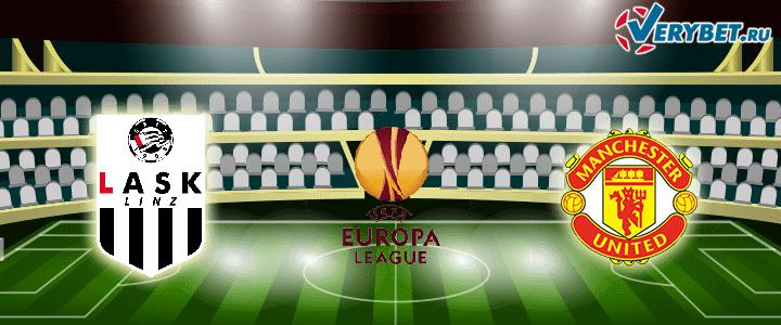 ЛАСК - Манчестер Юнайтед 12 марта 2020 прогноз