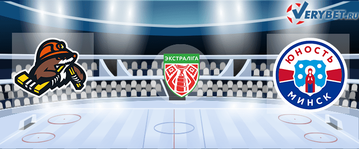 Шахтер Солигорск — Юность Минск 31 марта 2020 прогноз