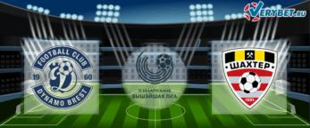 Динамо Брест – Шахтер Солигорск 8 апреля 2020 прогноз