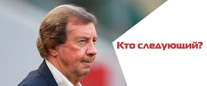 Тренер футбольного Локомотива