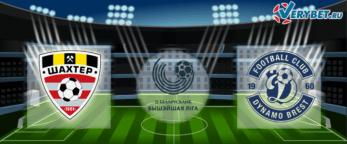 Шахтер Солигорск – Динамо Брест 29 апреля 2020 прогноз