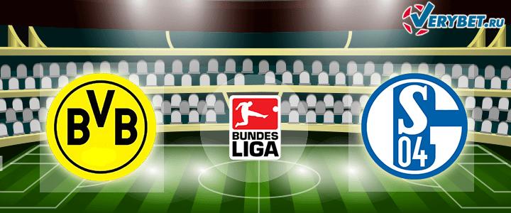 Боруссия Дортмунд – Шальке 16 мая 2020 прогноз на Бундеслигу
