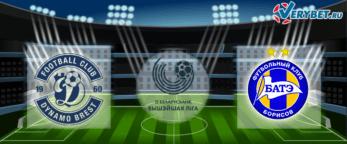 Динамо Брест - БАТЭ 24 мая 2020 прогноз на Беларусь