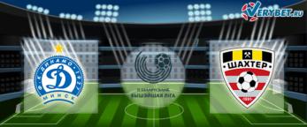 Динамо Минск – Шахтер 30 мая 2020 прогноз