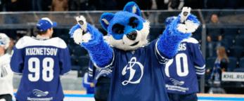 Московское Динамо в КХЛ - перспективы на сезон