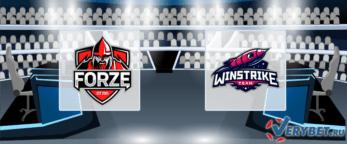 ForZe – Winstrike Team 5 мая 2020 прогноз