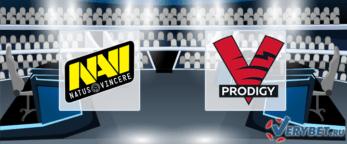 Natus Vincere – VP.Prodigy 3 мая 2020 прогноз