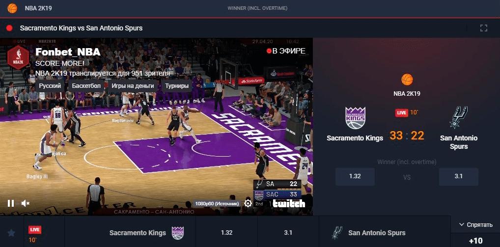 Трансляция игры в кибербаскетболе.