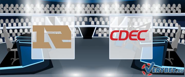 Royal Never Give Up – CDEC Gaming 7 мая 2020 прогноз