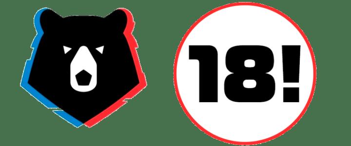 РПЛ 18 команд