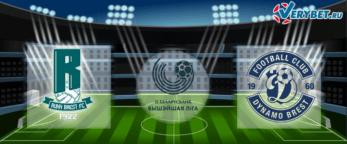 Рух – Динамо Брест 31 мая 2020 прогноз