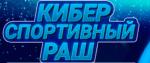Бонусы на киберспорт в БК «1хСтавка»