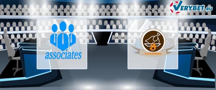 business associates – 4 Zoomers 25 июня 2020 прогноз