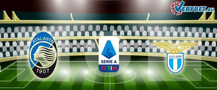 Аталанта – Лацио 24 июня 2020 прогноз