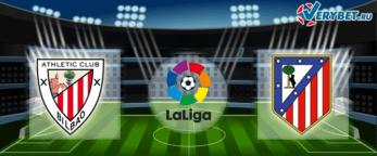 Атлетик – Атлетико Мадрид 14 июня 2020