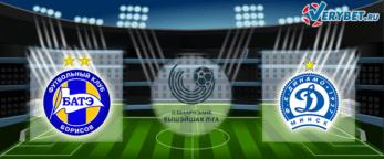 БАТЭ – Динамо Минск 27 июня 2020 прогноз