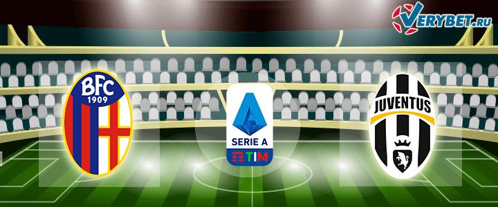 Болонья – Ювентус 22 июня 2020 прогноз