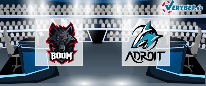 BOOM – Team Adroit 13 июня 2020