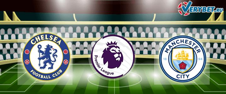 Челси – Манчестер Сити 25 июня 2020 прогноз