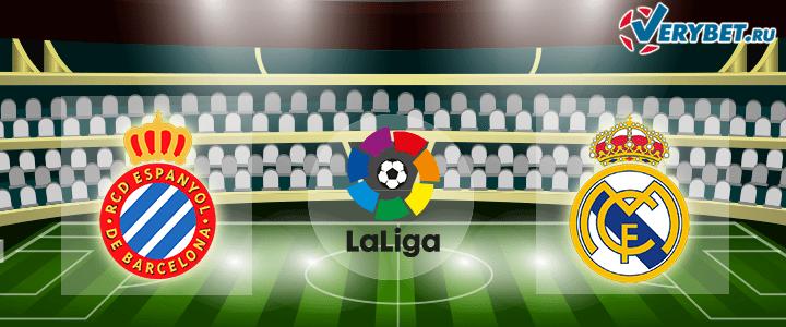 Эспаньол – Реал Мадрид 28 июня 2020 прогноз