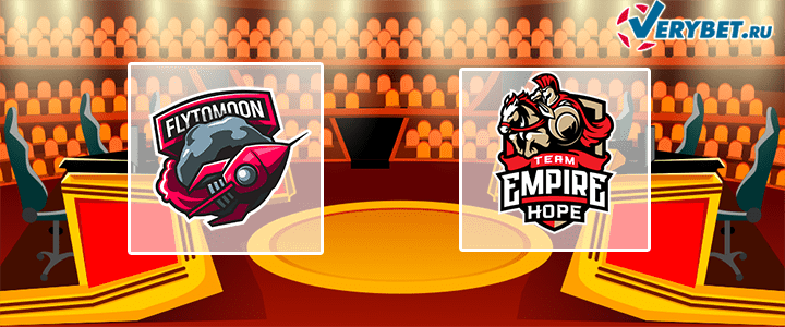 Flytomoon – Team Empire 22 июня 2020 прогноз
