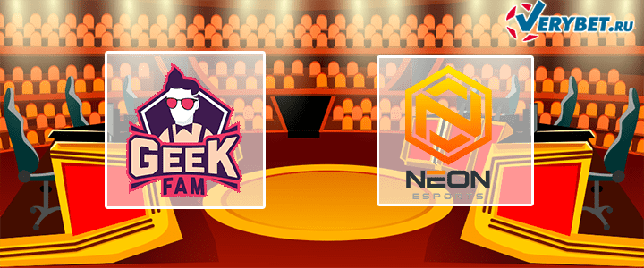 Geek Fam – Neon Esports 11 июня 2020