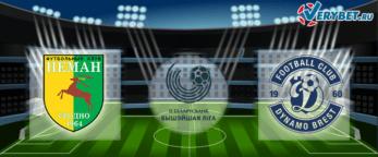 Неман – Динамо Брест 27 июня 2020 прогноз