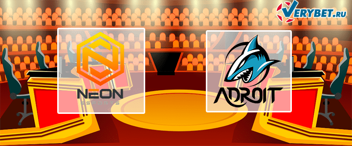 Neon Esports – Team Adroit 11 июня 2020