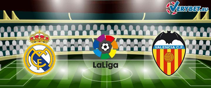 Реал - Валенсия 18 июня 2020 прогноз