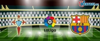 Сельта — Барселона 27 июня 2020 прогноз