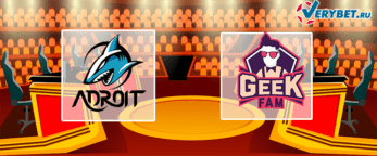 Team Adroit – Geek Fam 9.06.2020 Dota 2