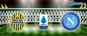 Верона – Наполи 23 июня 2020 прогноз