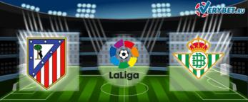 Атлетико - Бетис 11 июля 2020 прогноз
