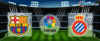 Барселона – Эспаньол 8 июля 2020 прогноз
