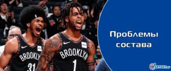 Сложности команд НБА в оконцовке сезона