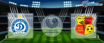Динамо Минск – Городея